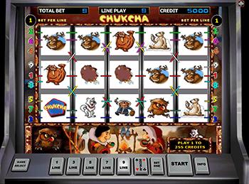 Вулканы игровые автоматы играть бесплатно в чукчу интернен игры казино автоматы слот игровые автоматы играть бесплатно