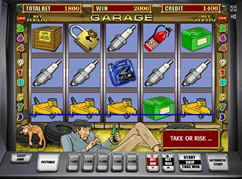 Игровой аппарат Garage
