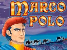 Игровой аппарат Marko Polo