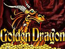 Игровой автомат Золотой Дракон