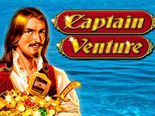 Игровой автомат Капитан Вентура