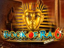 Онлайн слот Book Of Ra 6 Deluxe