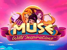 Игровой аппарат Muse