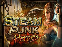 Азартный слот Steam Punk Heroes