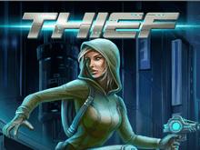 Азартная игра Thief