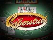 Игровой автомат Cyber Stud Poker